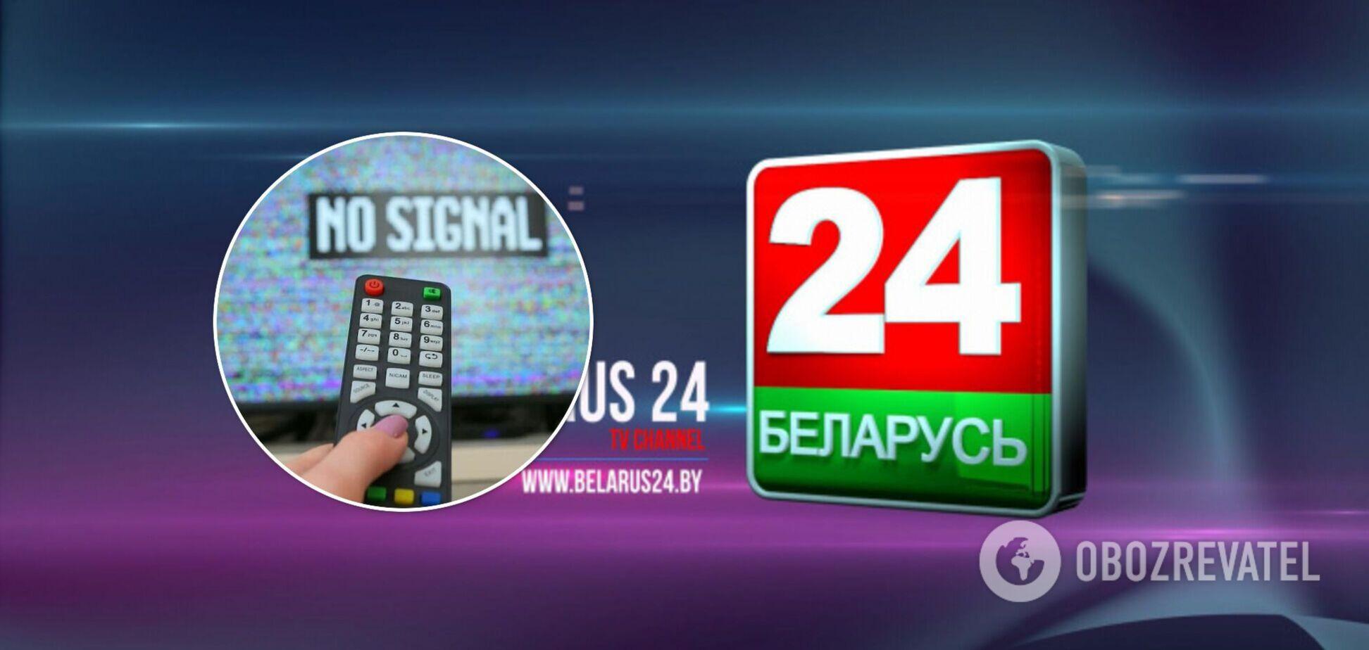 Нацсовет запретил трансляцию в Украине телеканала 'Беларусь 24'