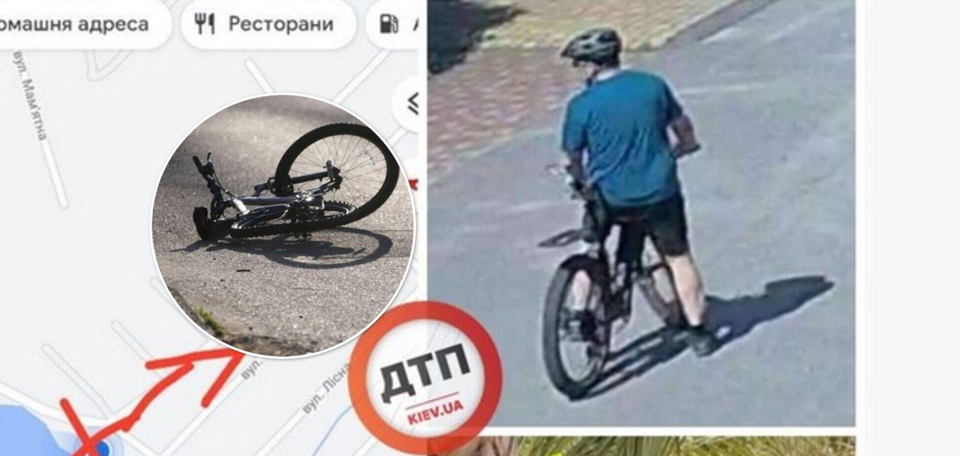 Під Києвом зник велосипедист, якого збив автомобіль. Фото