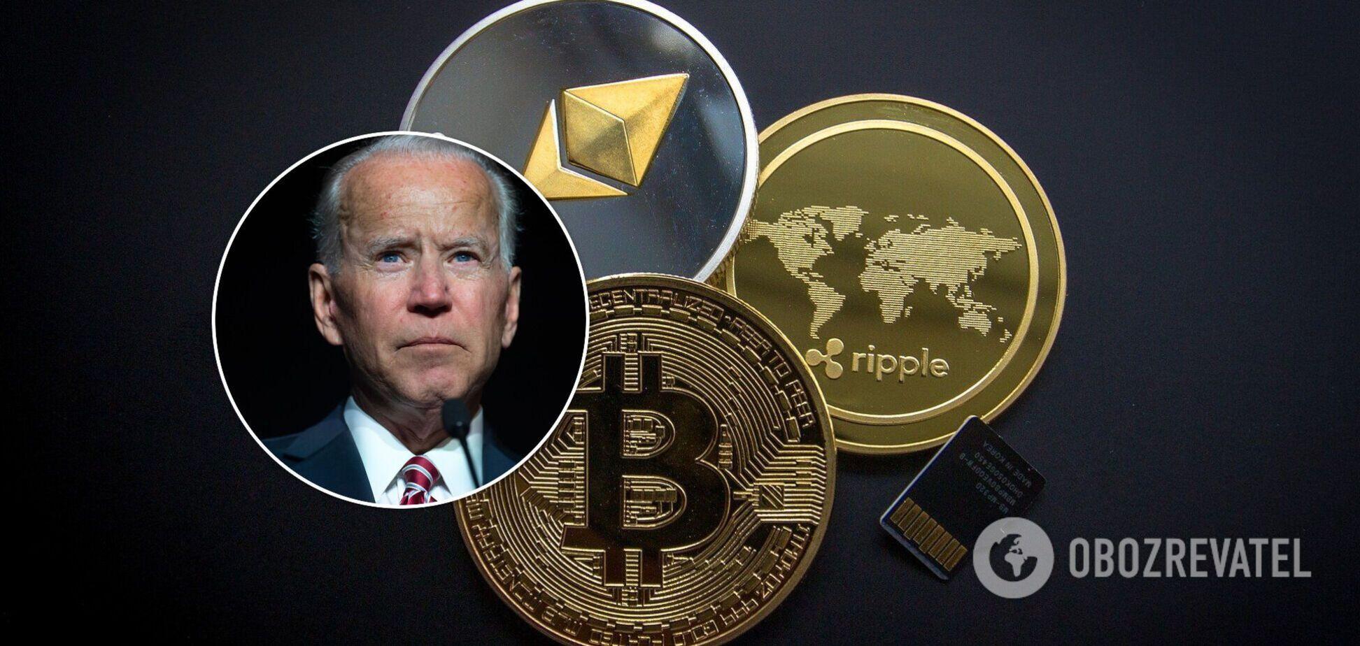 Байден підніме проблему криптовалют на саміті G7