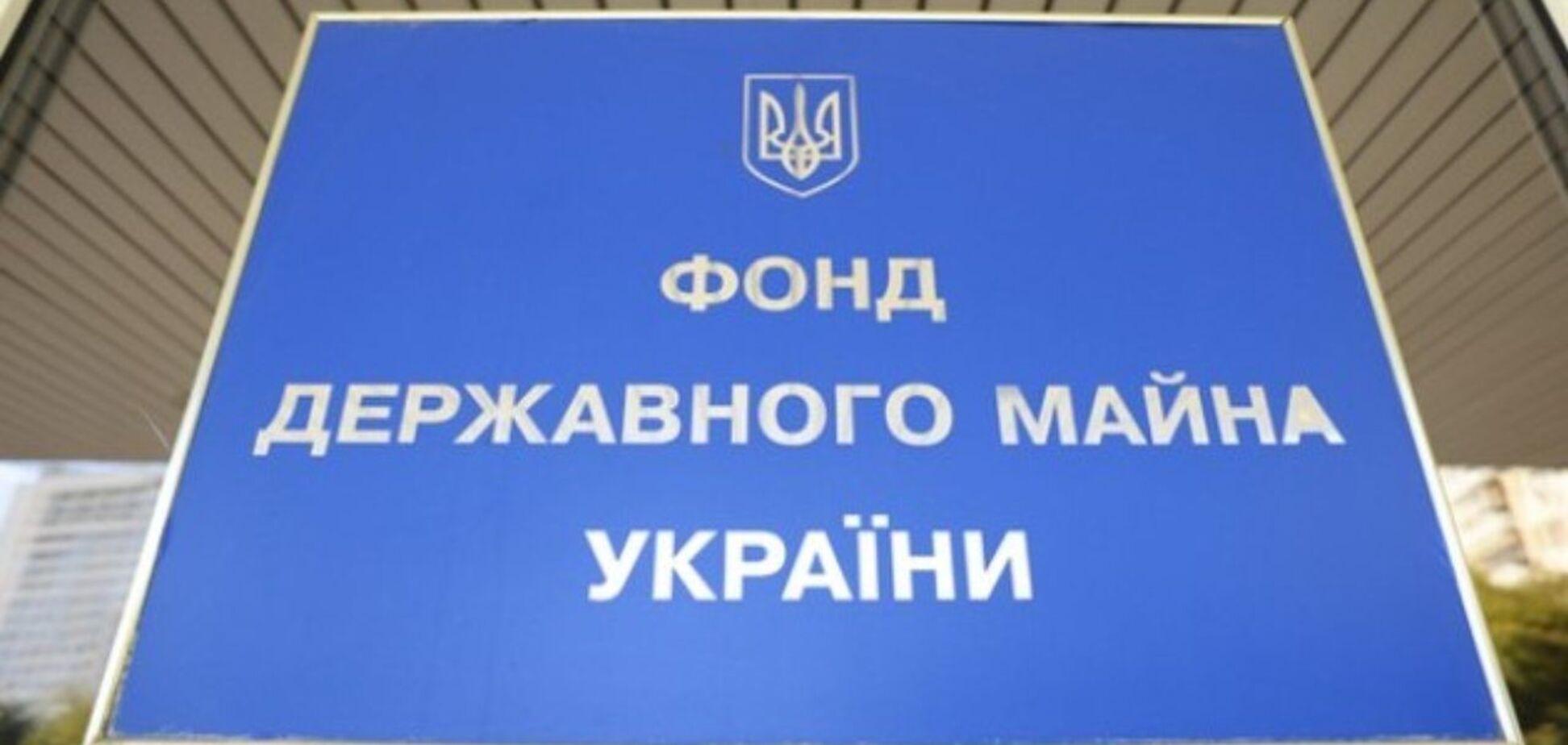 Фонд государственного имущества Украины совместно с Министерством юстиции осуществляют 'Большую приватизацию тюрем'