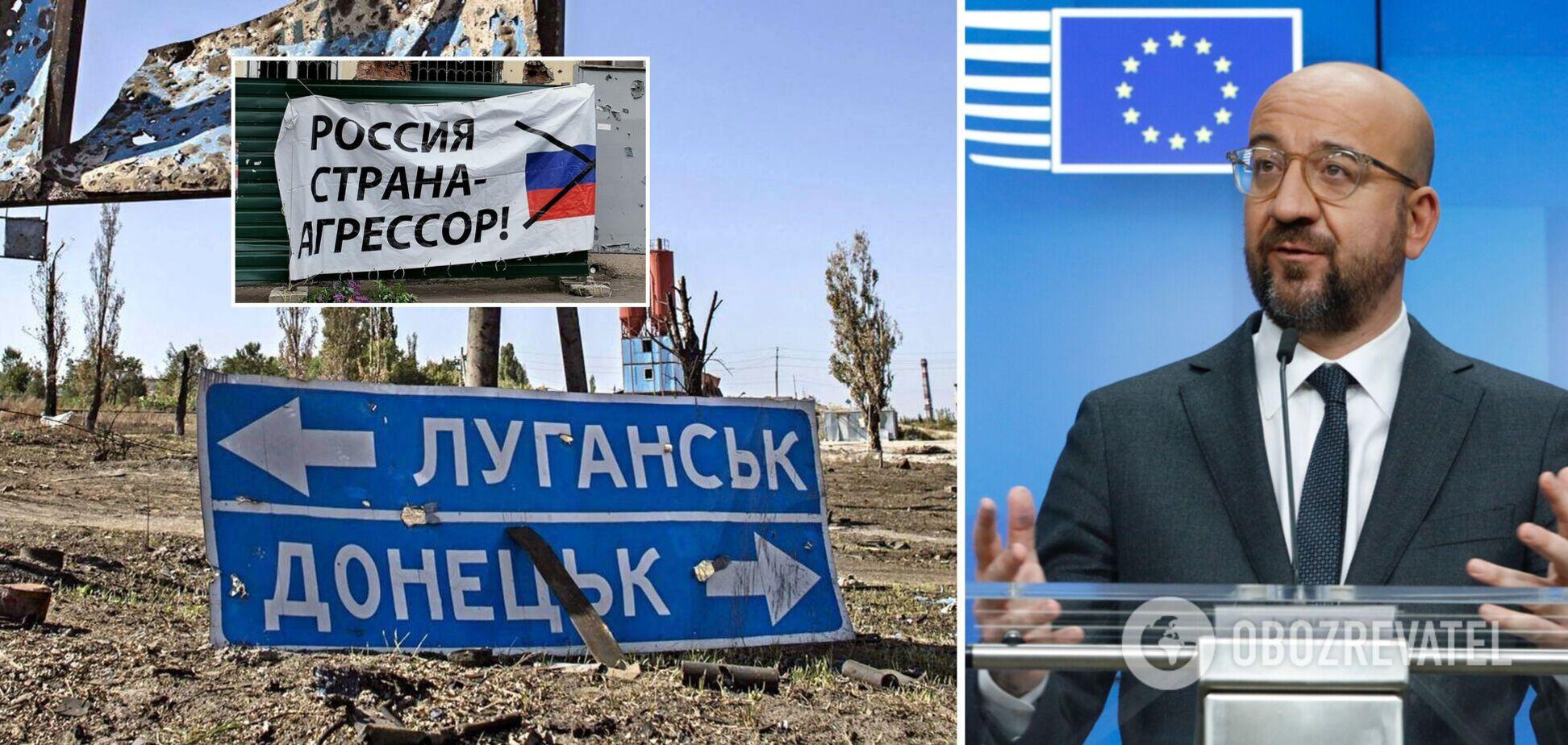 ЕС рассматривает Россию как участника войны на Донбассе, – глава Евросовета