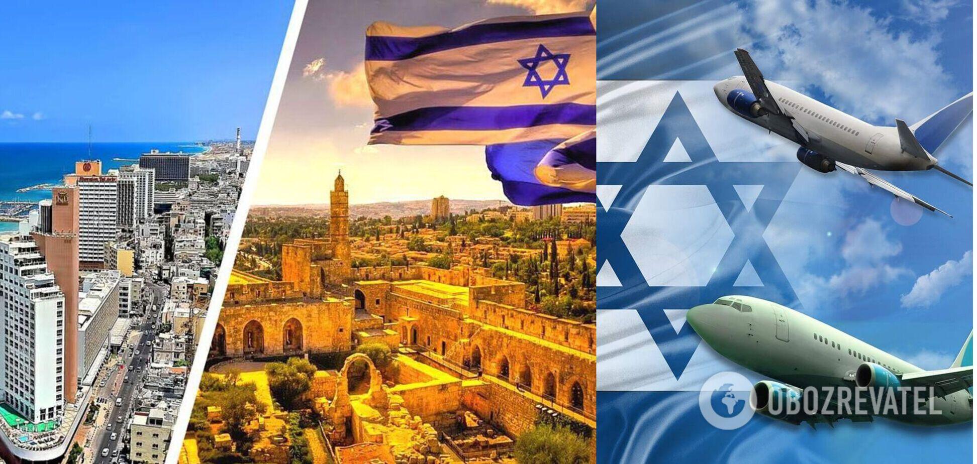 VIP-репатріація: як отримати громадянство Ізраїлю за 4 години всього лише за € 1000