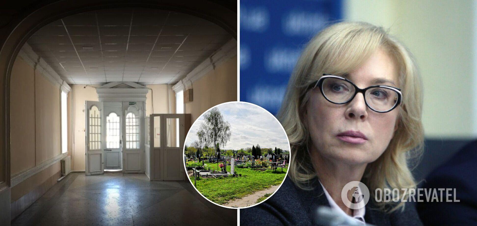 В Одесі трьох пацієнтів медцентру психічного здоров'я кинули на кладовищі, – Денісова