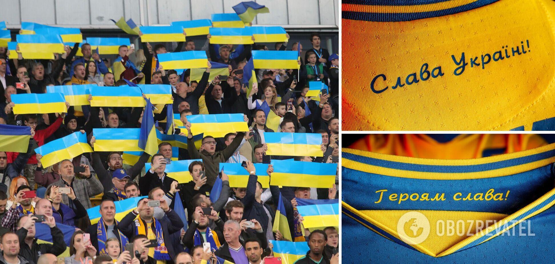 Українці обурилися через рішення УЄФА