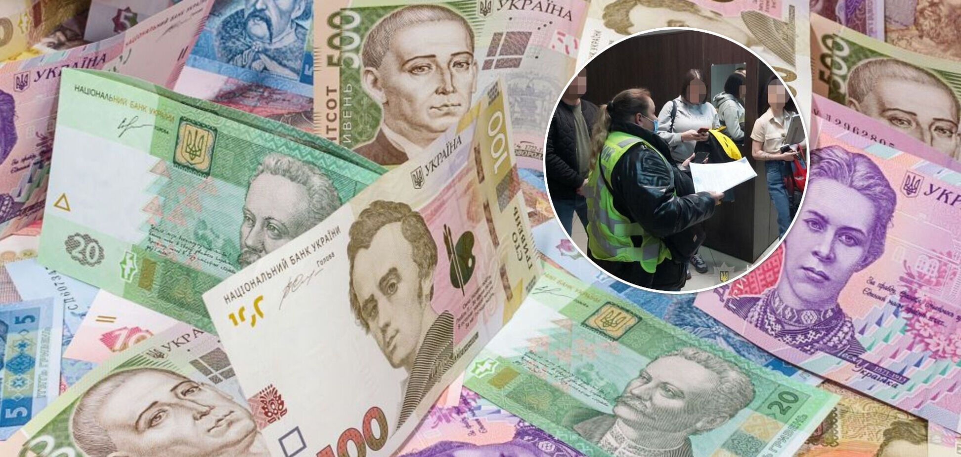 В Киеве фиктивные коллекторы угрожали людям и выбивали из них несуществующие долги. Фото