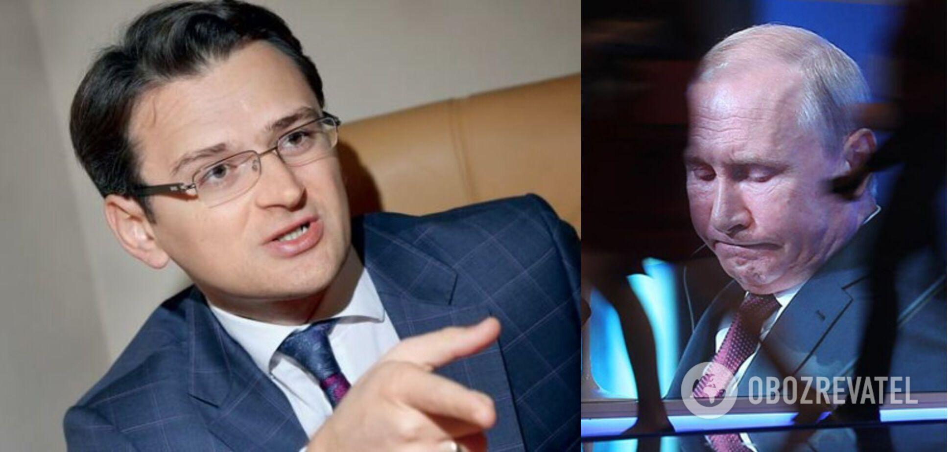 Кулеба відповів Путіну на критику законопроєкту Зеленського
