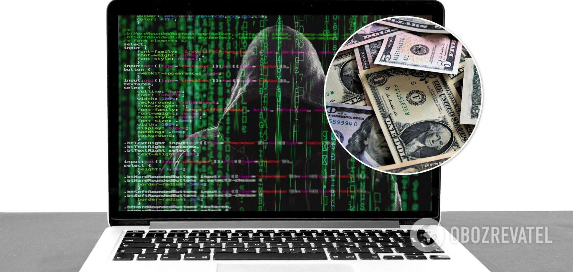 JBS сплатив хакерам $11 млн