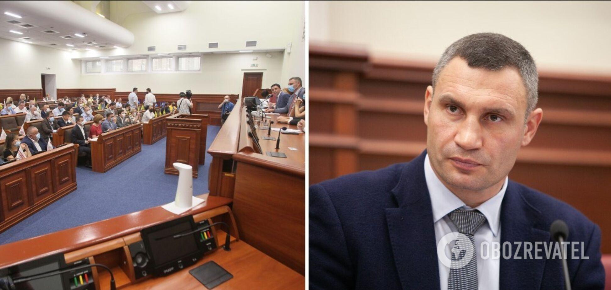 Кличко заявил, что бюджет столицы недополучает 13,8 грн