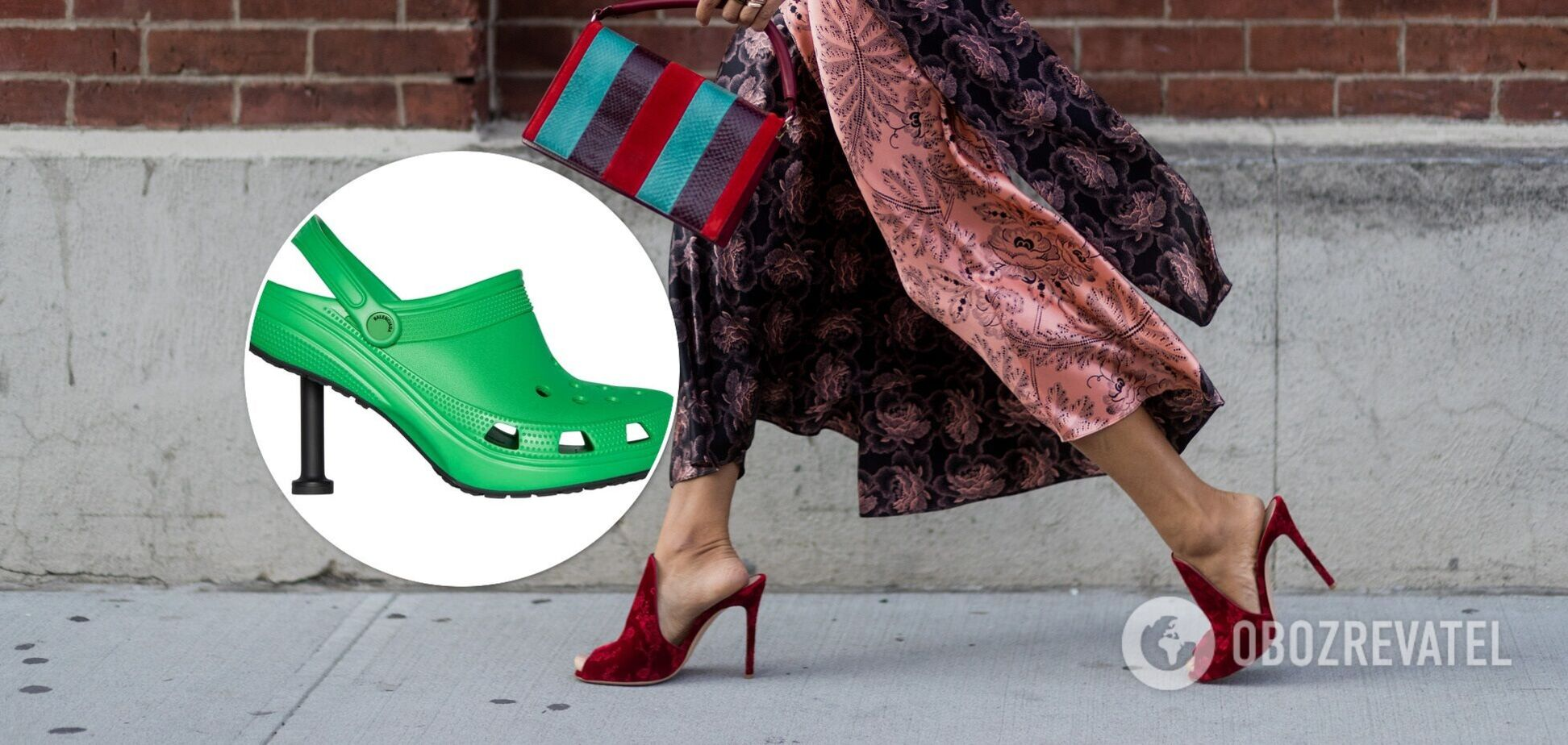 Balenciaga и Crocs презентовали кроксы на шпильке