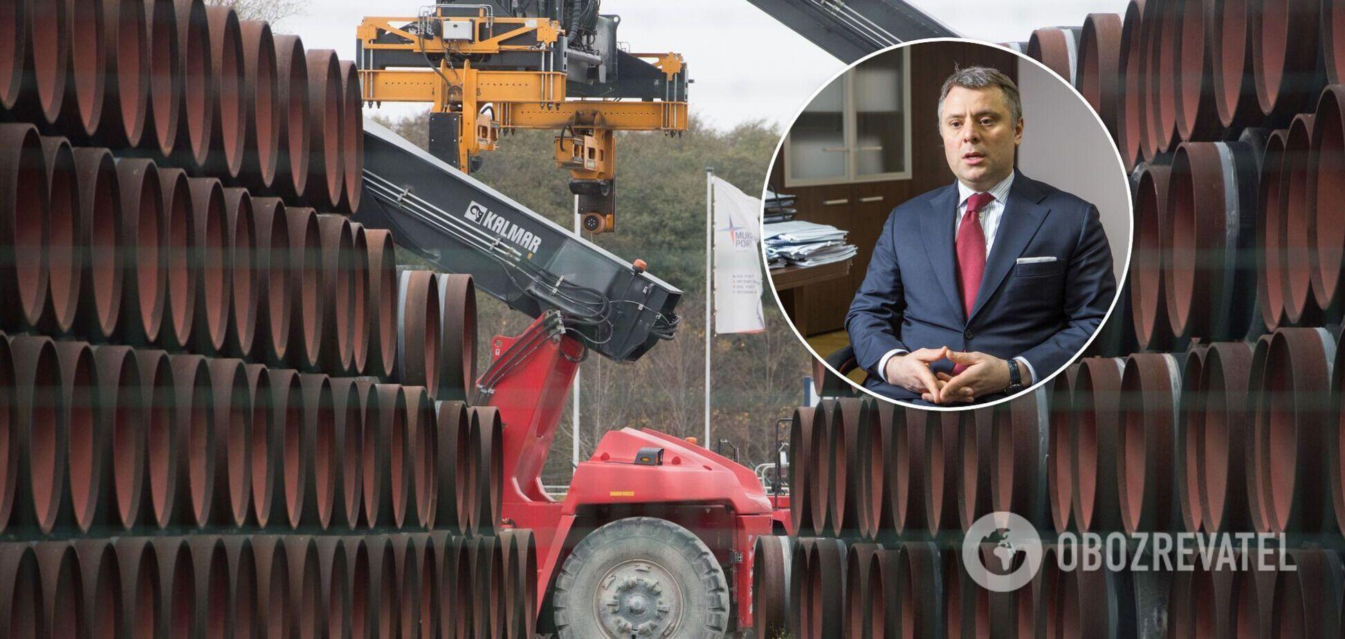 'Нафтогаз' озвучив вимоги до сертифікації 'Північного потоку-2'