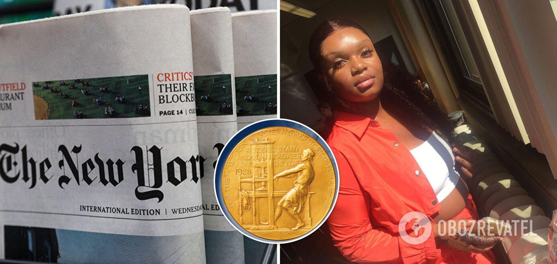 Пулітцерівську премію отримала 18-річна дівчина, яка зняла вбивство Флойда: кого ще нагородили