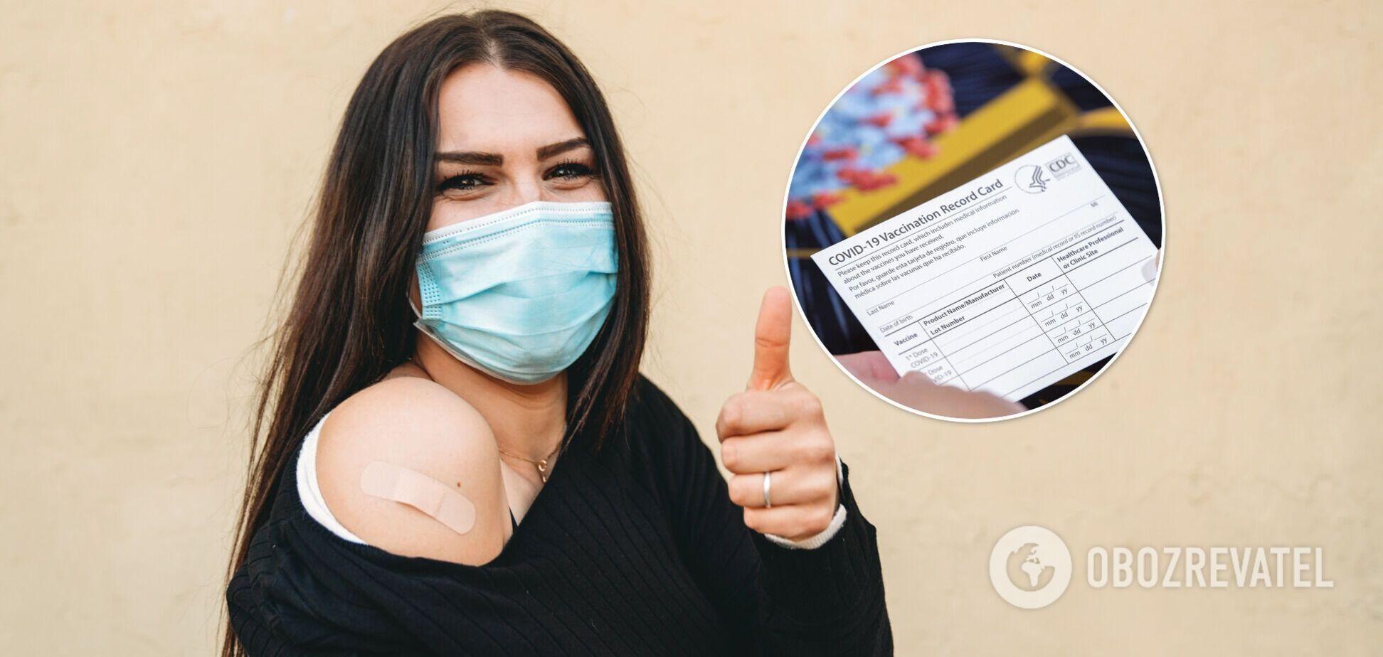 Свідоцтво про вакцинацію від COVID-19 у США