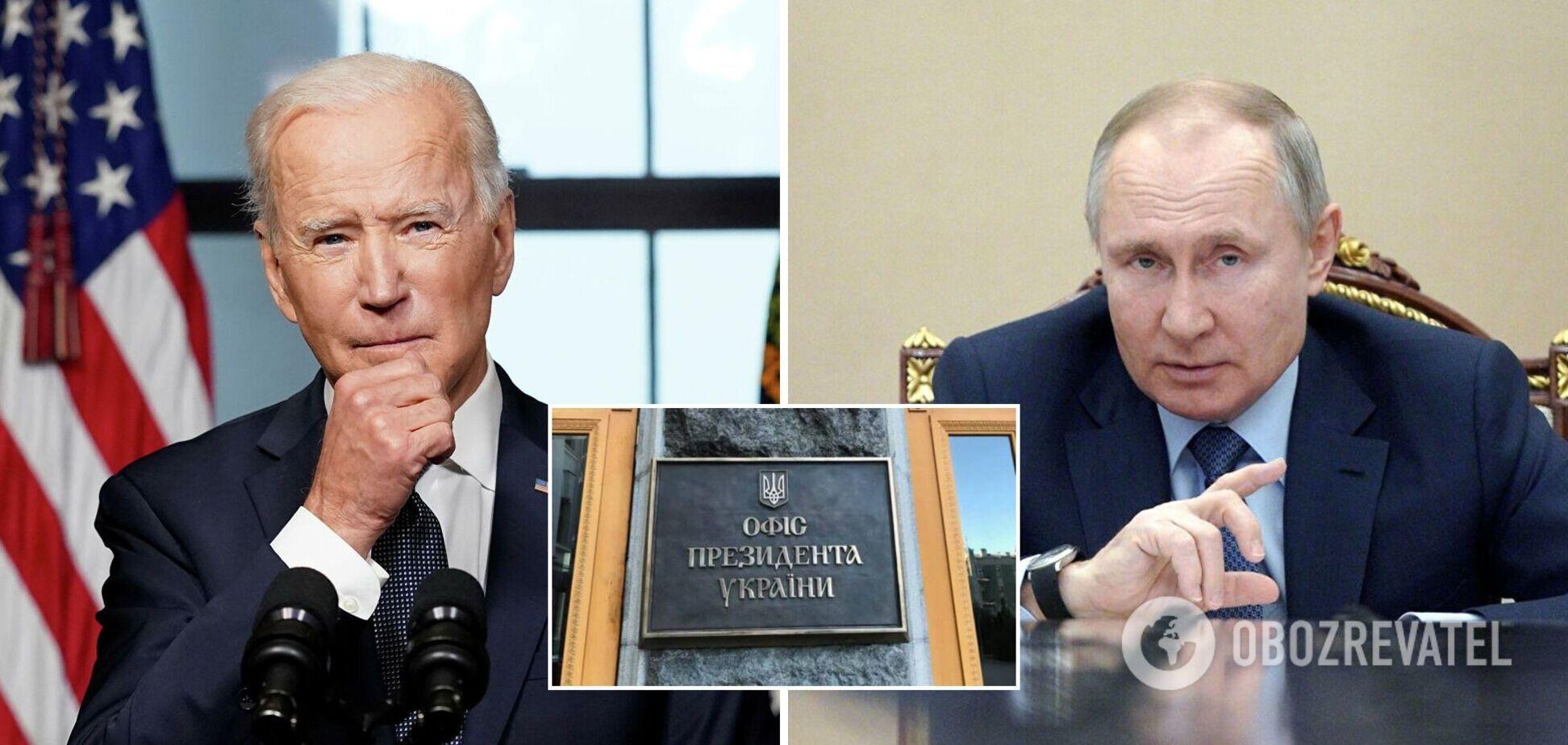 У Зеленского ответили, станет ли Украина предметом обсуждения на встрече Байдена и Путина