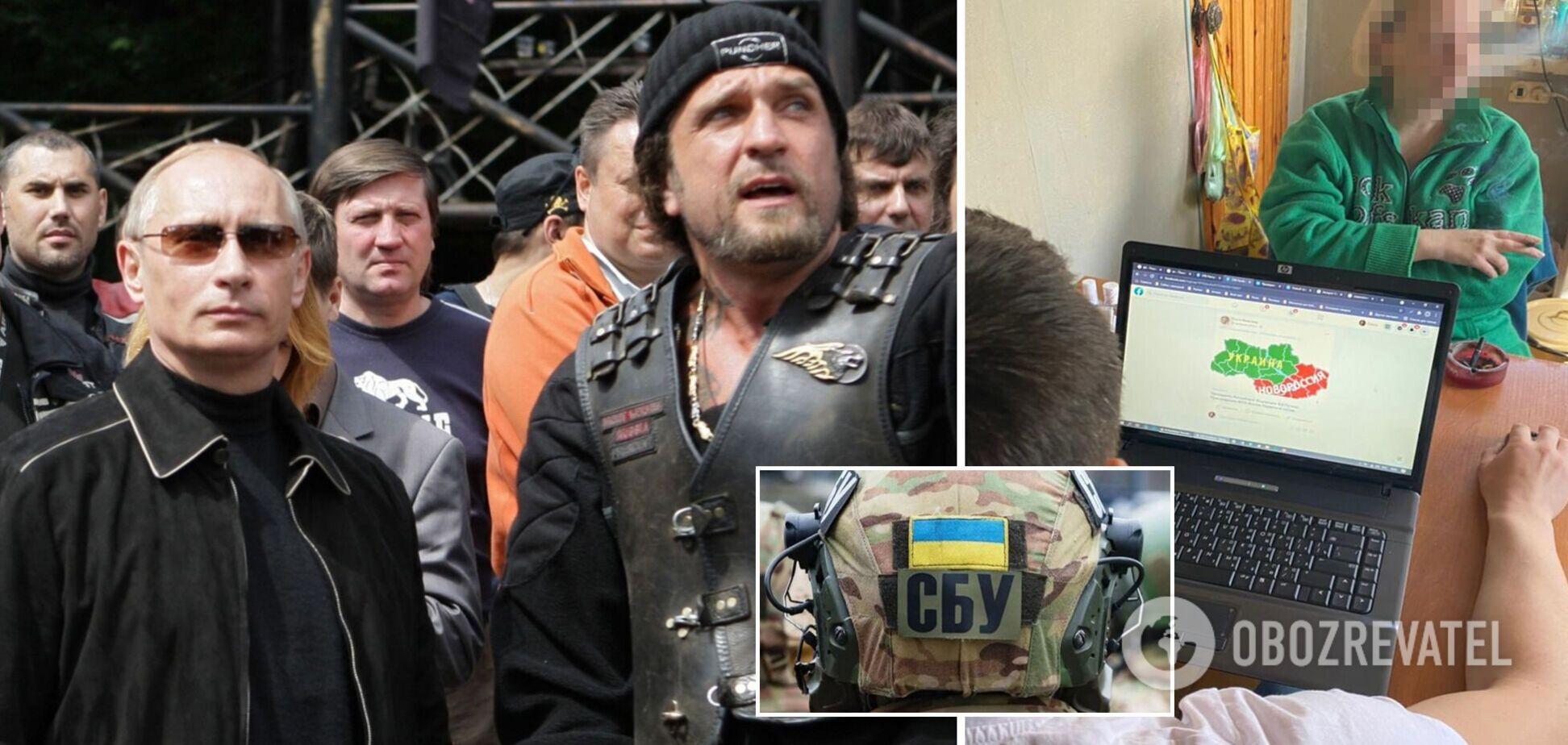 Под Киевом фанатка 'друга Путина' байкера Залдостанова призывала к введению войск РФ в Украину