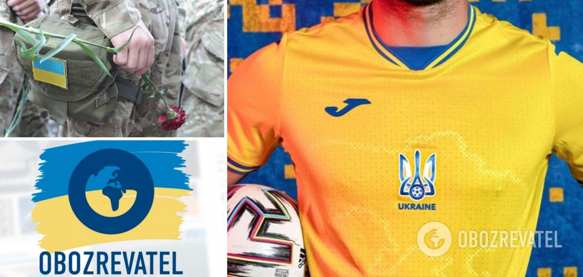 Новини України: УЄФА дозволив слоган 'Героям слава!', на Донбасі загинув воїн ЗСУ