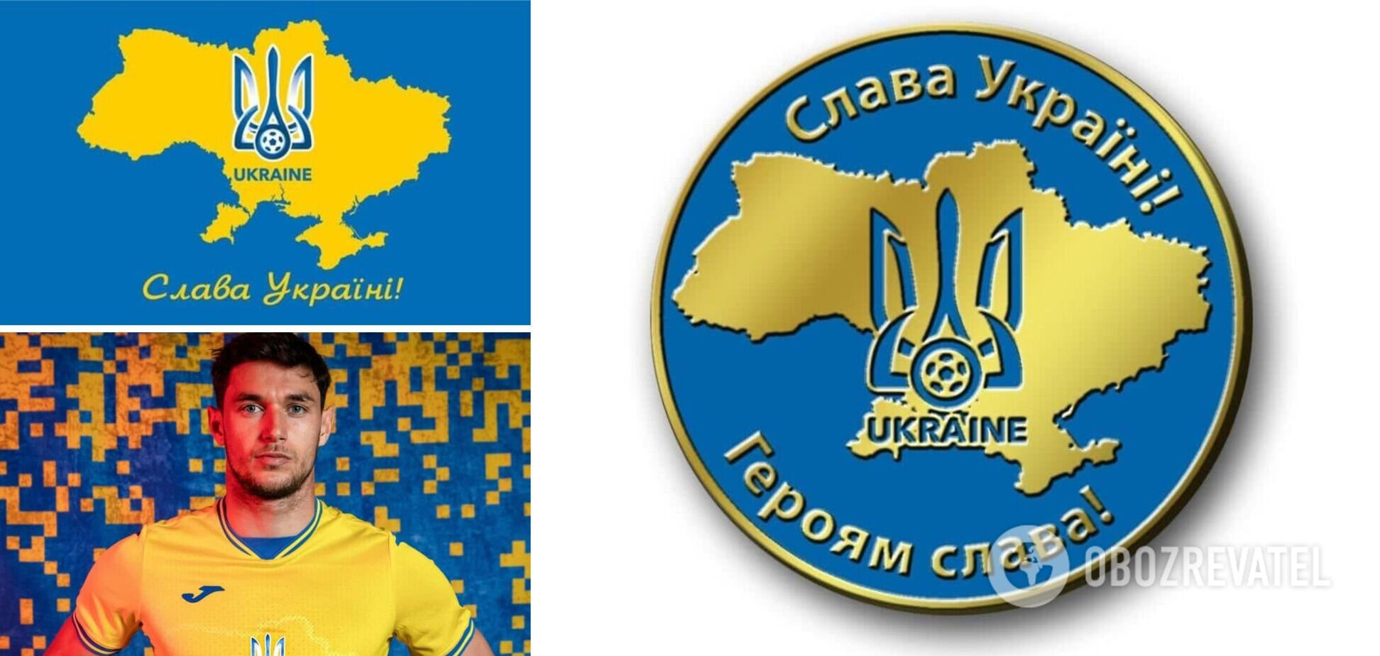 Форма Украины на евро-2020