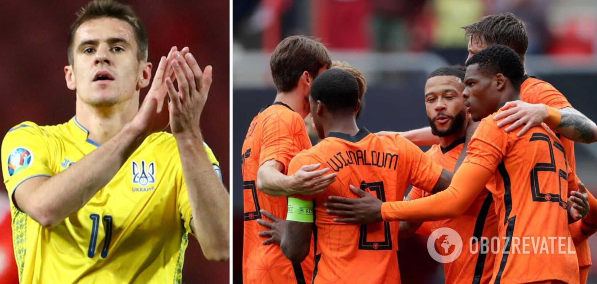 Украина против Нидерландов будет играть на победу, заявил Беседин