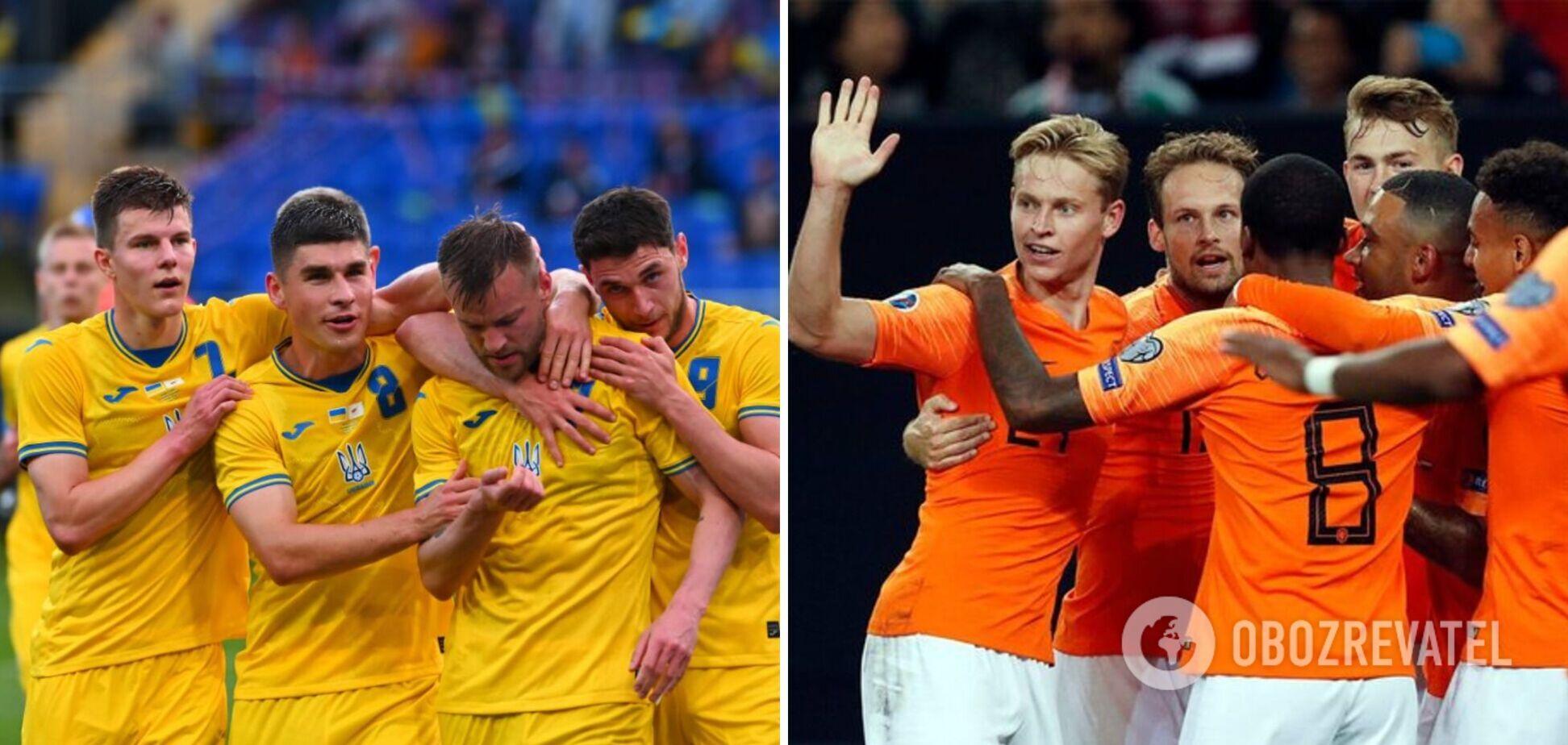 Збірна України зіграє проти Нідерландів 13 червня