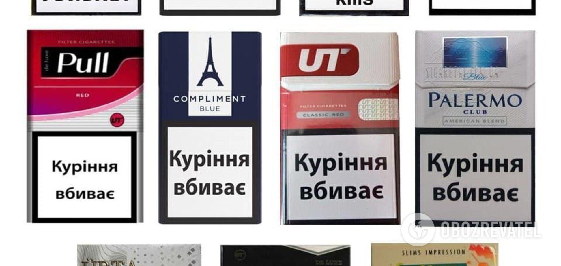 Сигареты, которые продают через нелегальные схемы
