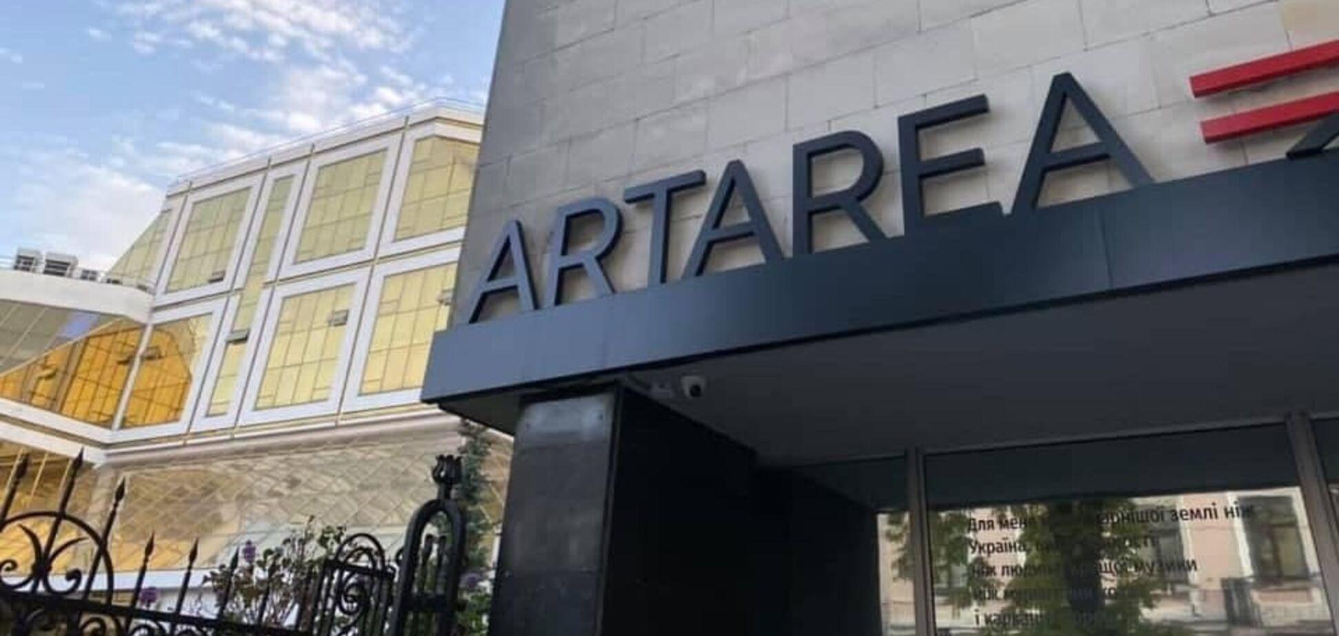 ARTAREA – це сучасний багатофункціональний мистецький простір