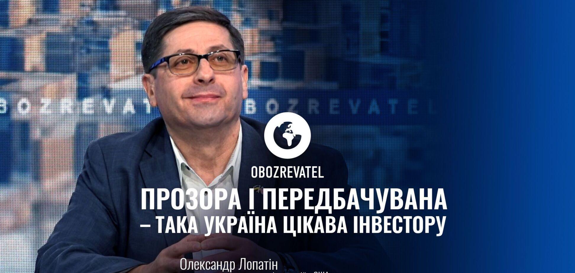Место Украины в процессах восстановления трансатлантического сотрудничества ЕС и США