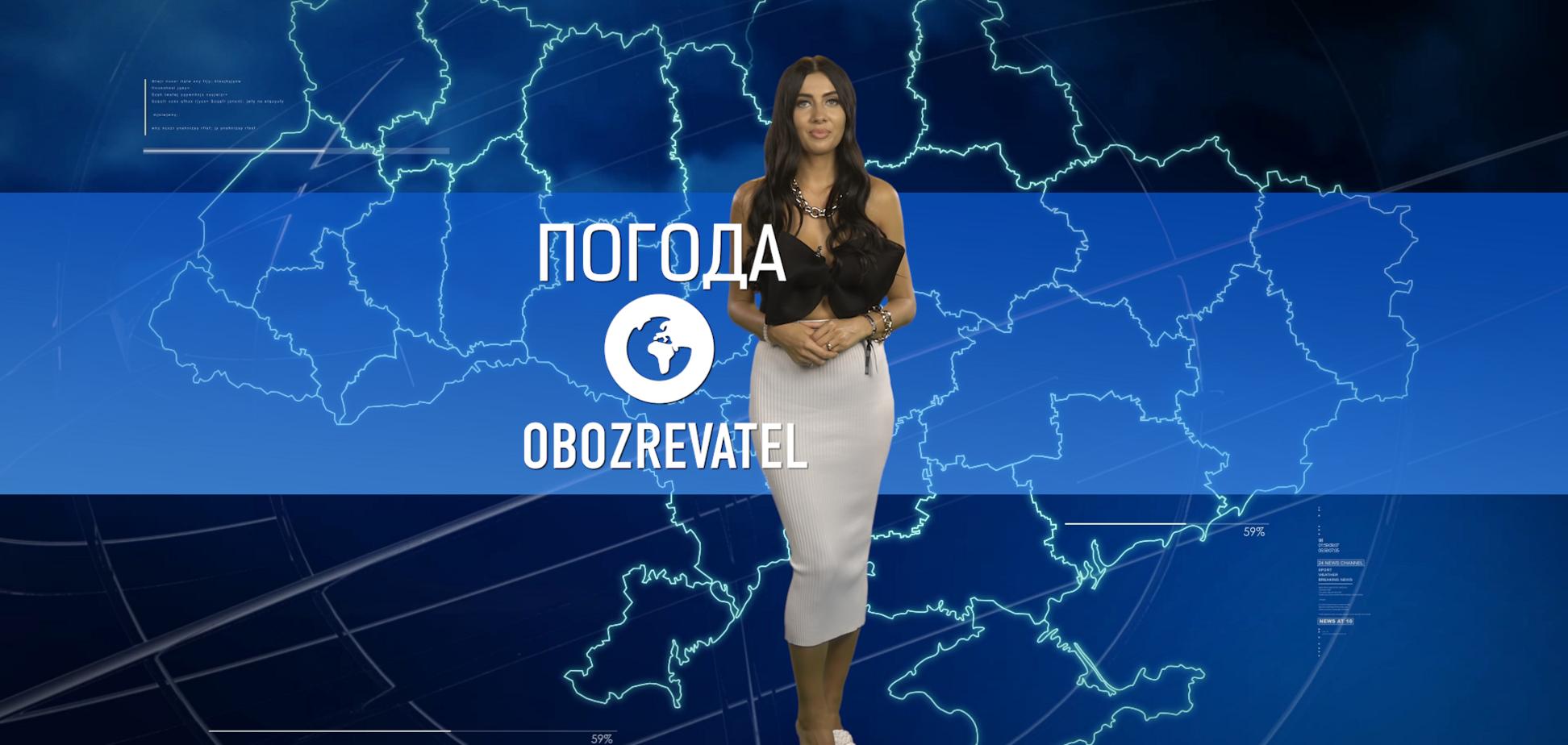 Прогноз погоди в Україні на суботу 12 червня з Алісою Мярковською