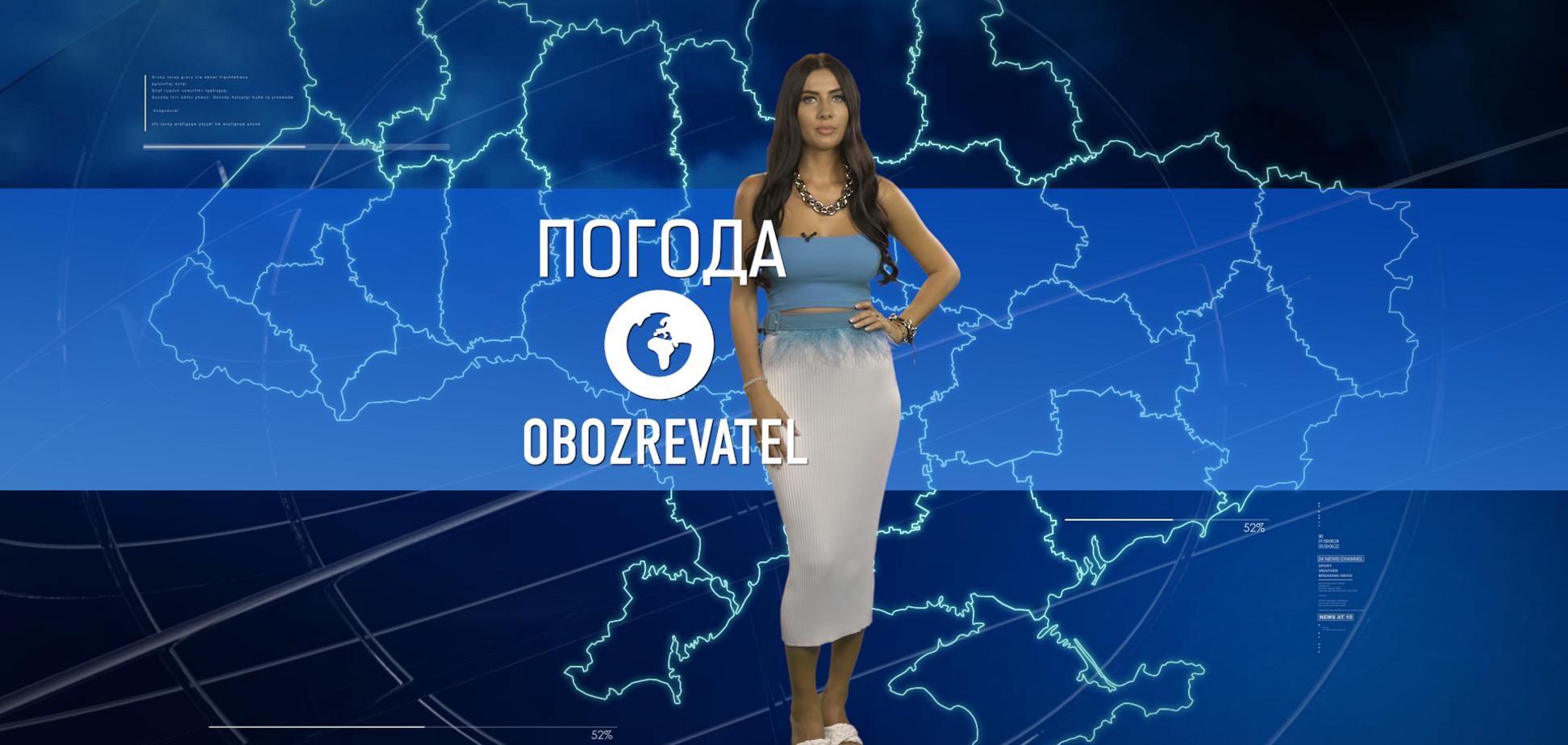 Прогноз погоды в Украине на воскресенье 13 июня с Алисой Мярковской