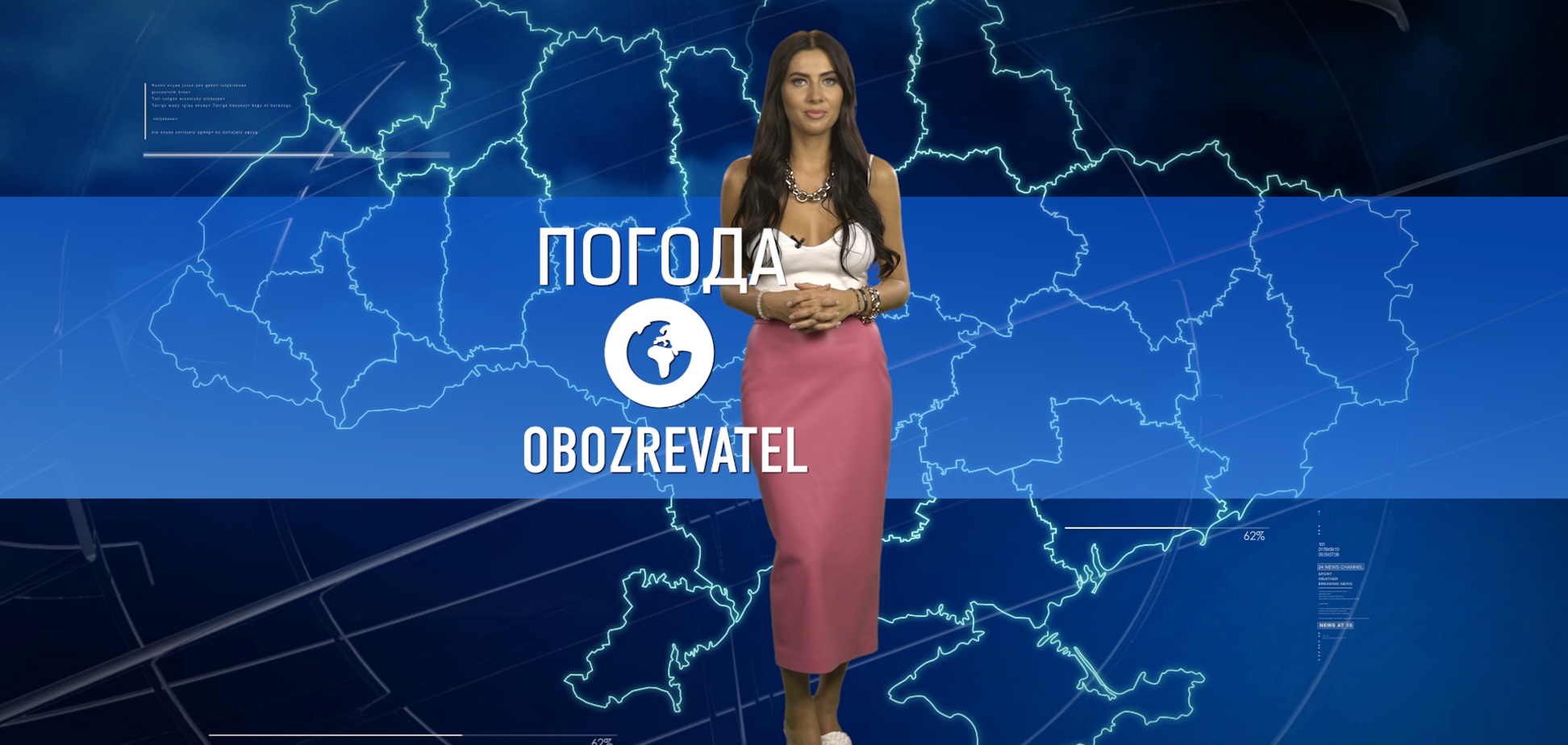 Прогноз погоды в Украине на понедельник 14 июня с Алисой Мярковской