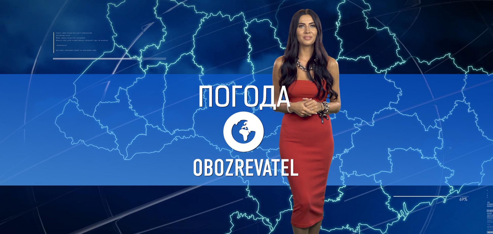 Прогноз погоды в Украине на вторник, 15 июня, с Алисой Мярковской