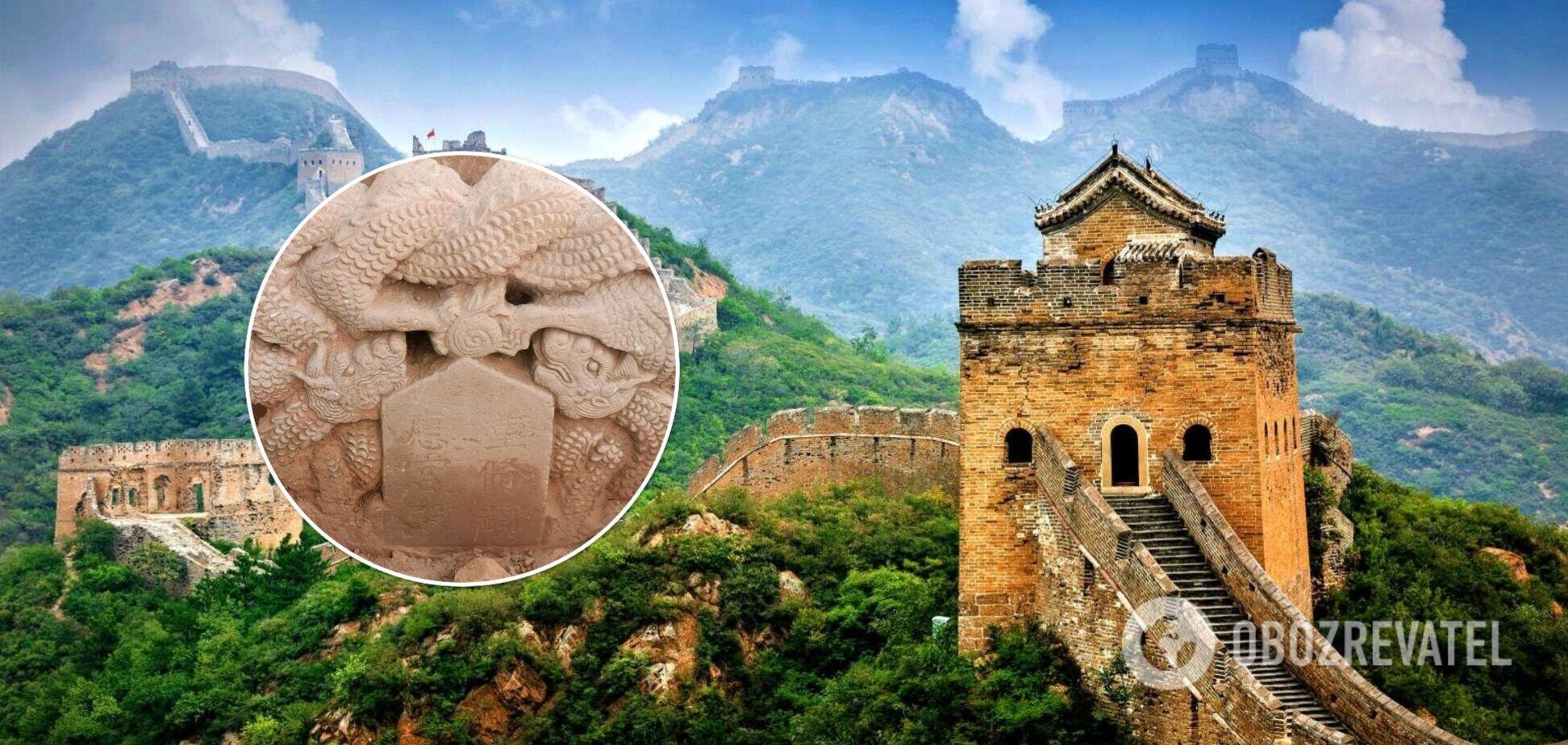 У Китаї знайшли ще одну частину Китайської стіни