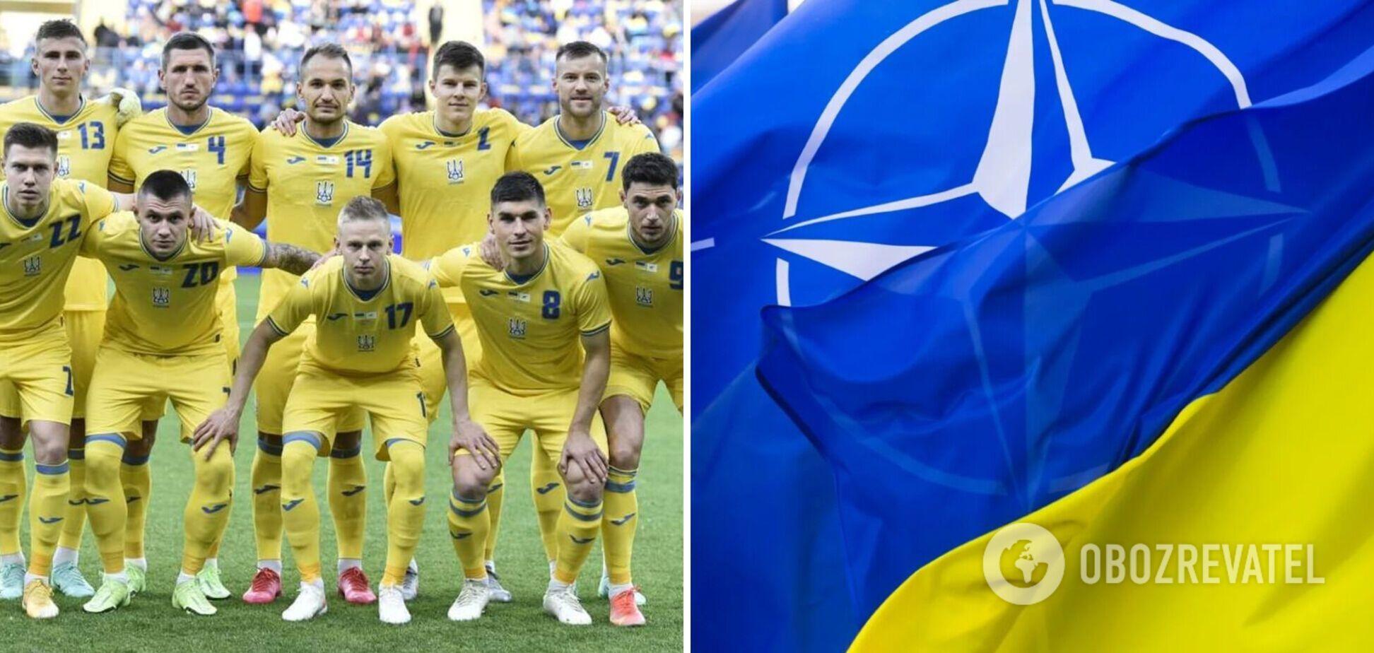 Новини України: збірна зіграє перший матч на Євро-2020, а в 'Слузі' висловилися щодо ПДЧ у НАТО