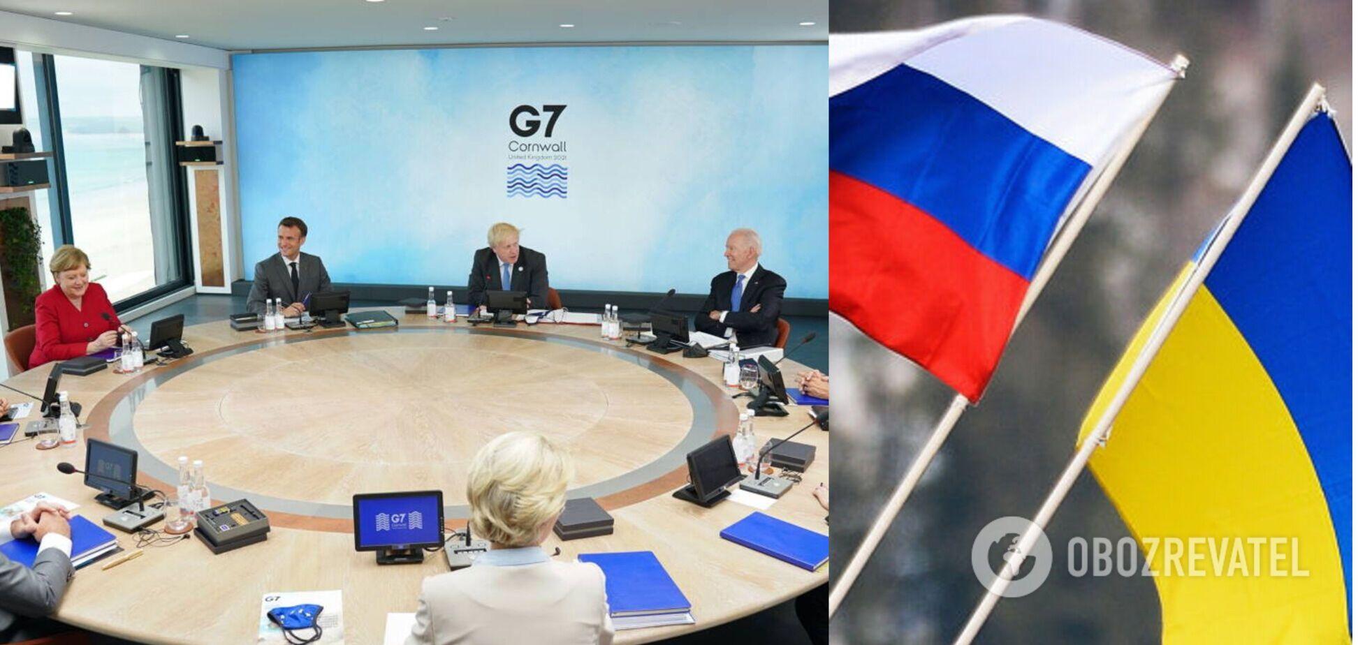 На саммите G7 поддержали Украину и обсудили угрозу РФ
