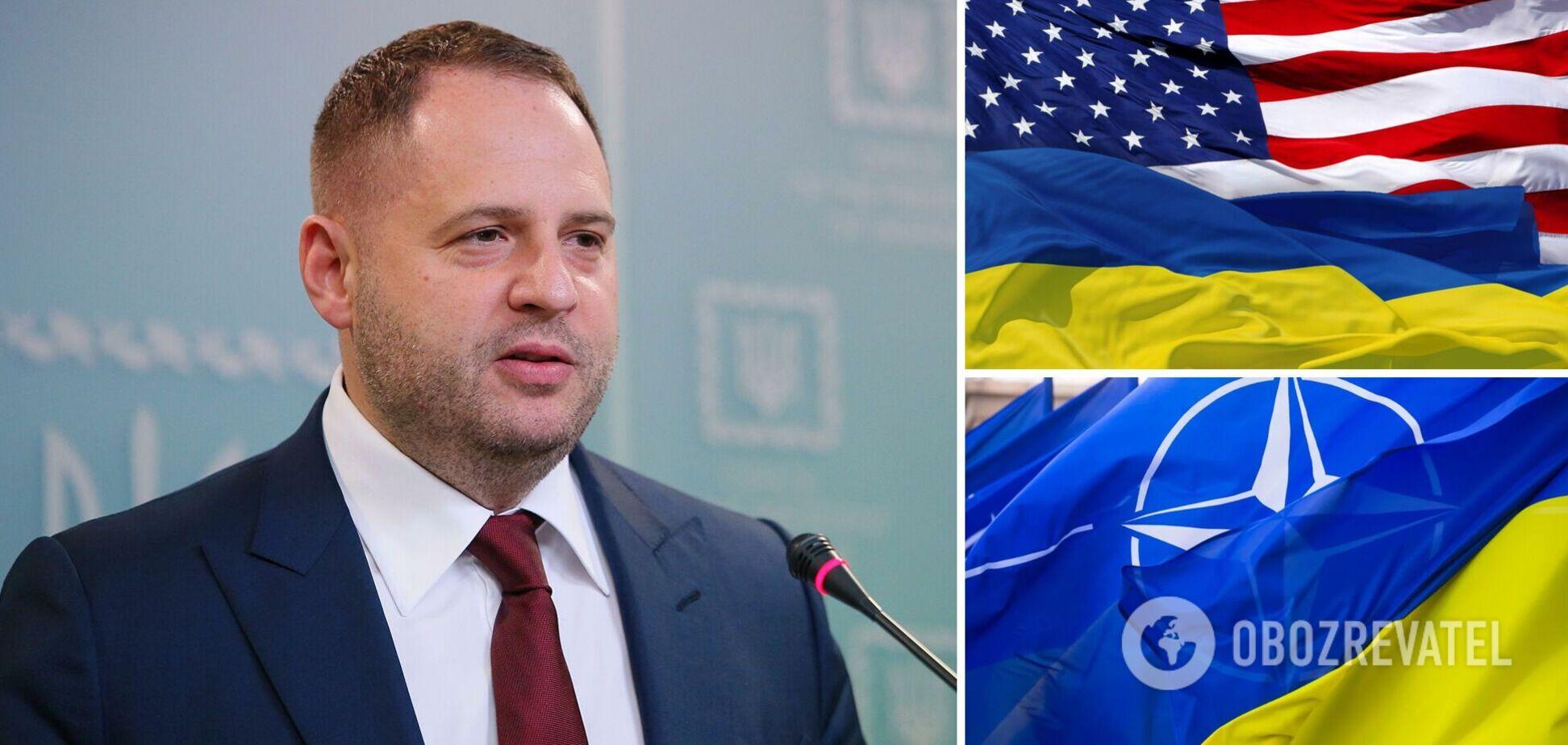 Єрмак: Україна – форпост демократії, ми чекаємо конкретних і активних дій від НАТО