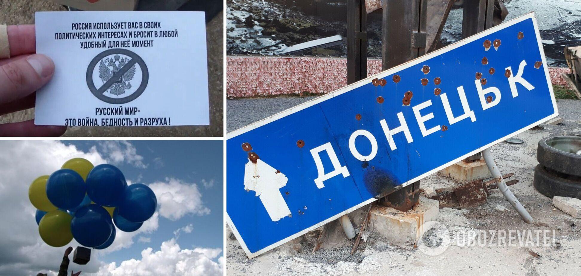 Військові й переселенці відправили в ОРДЛО незвичне 'привітання' із Днем РФ. Відео