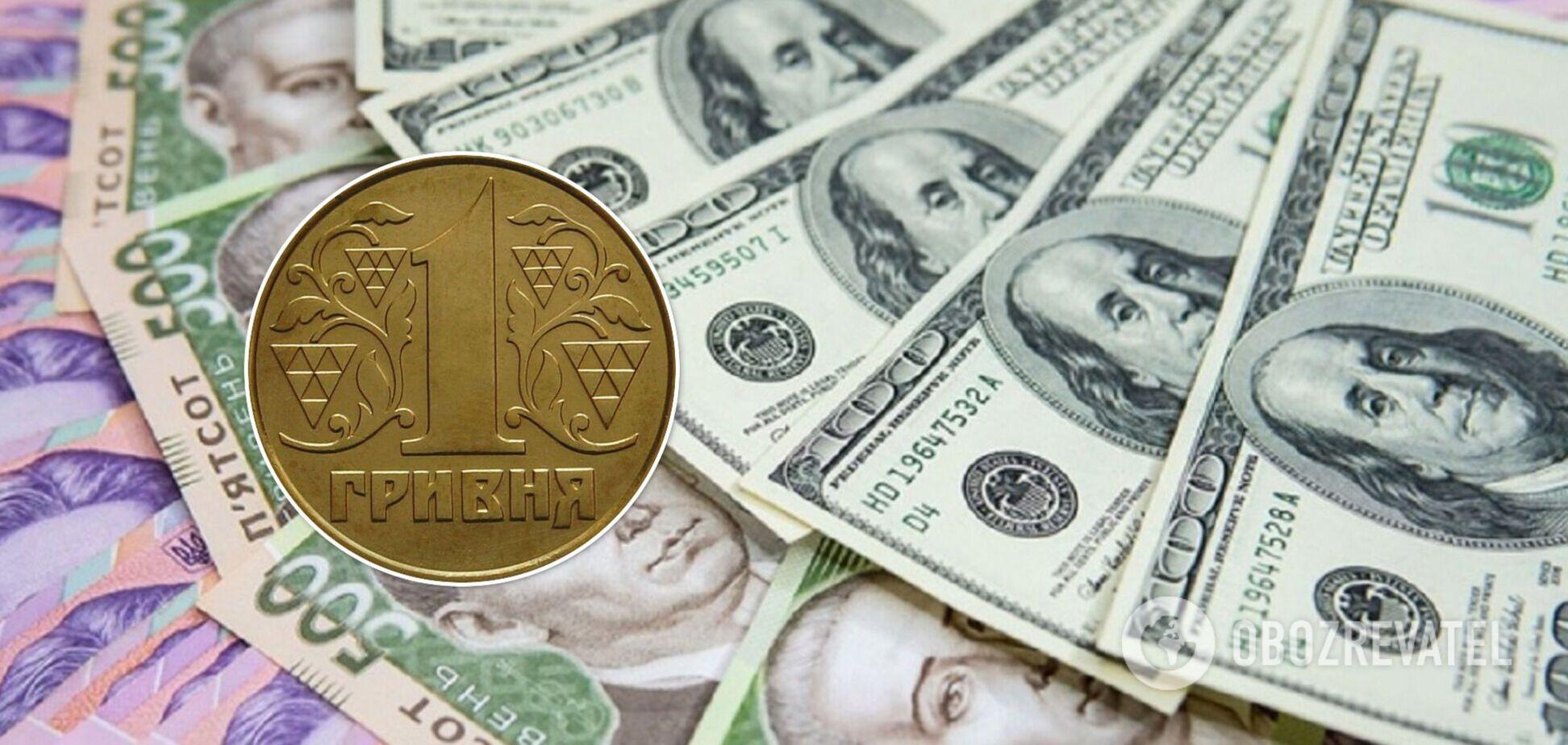 Cколько стоит монета в 1 гривню