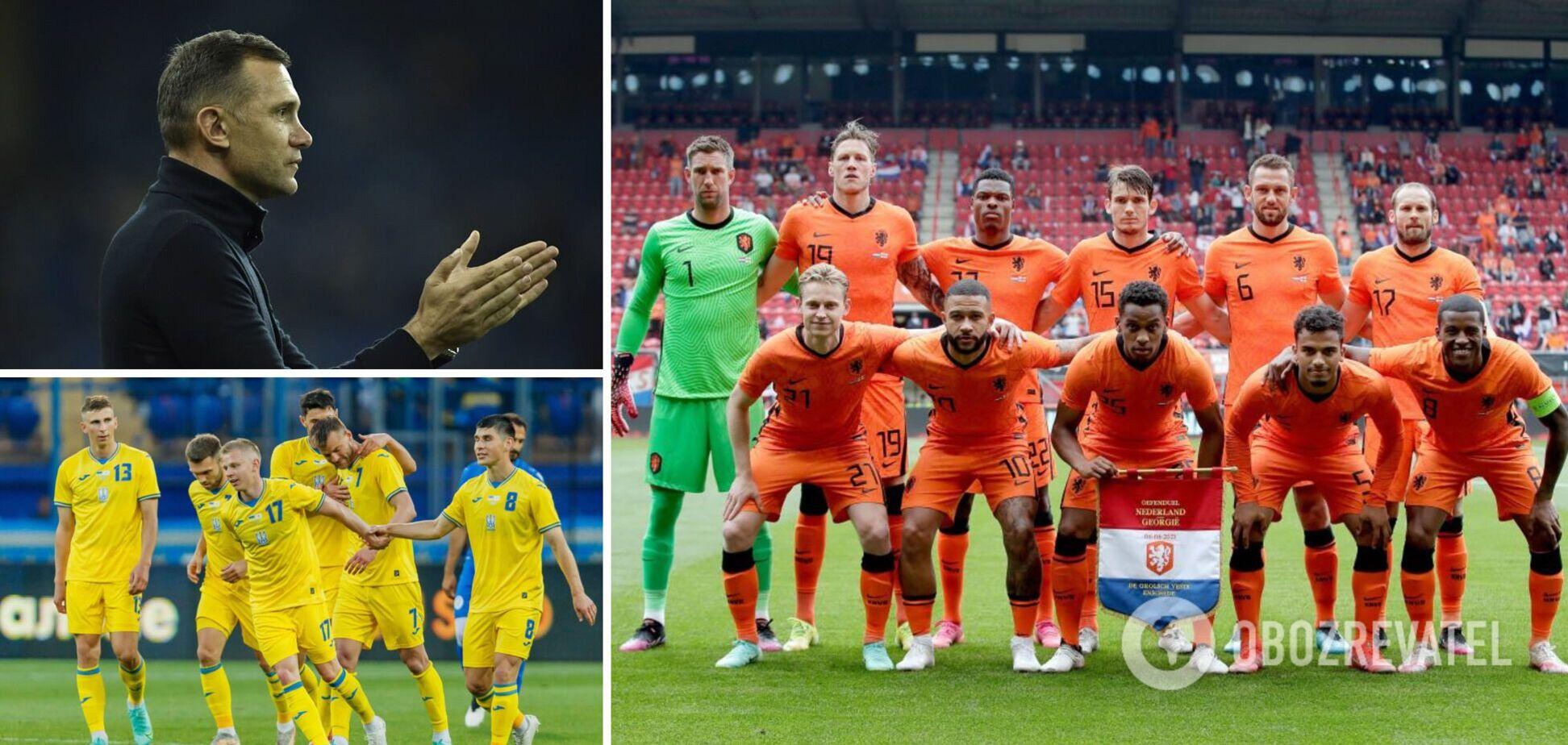 Україна і Нідерланди зіграють 13 червня