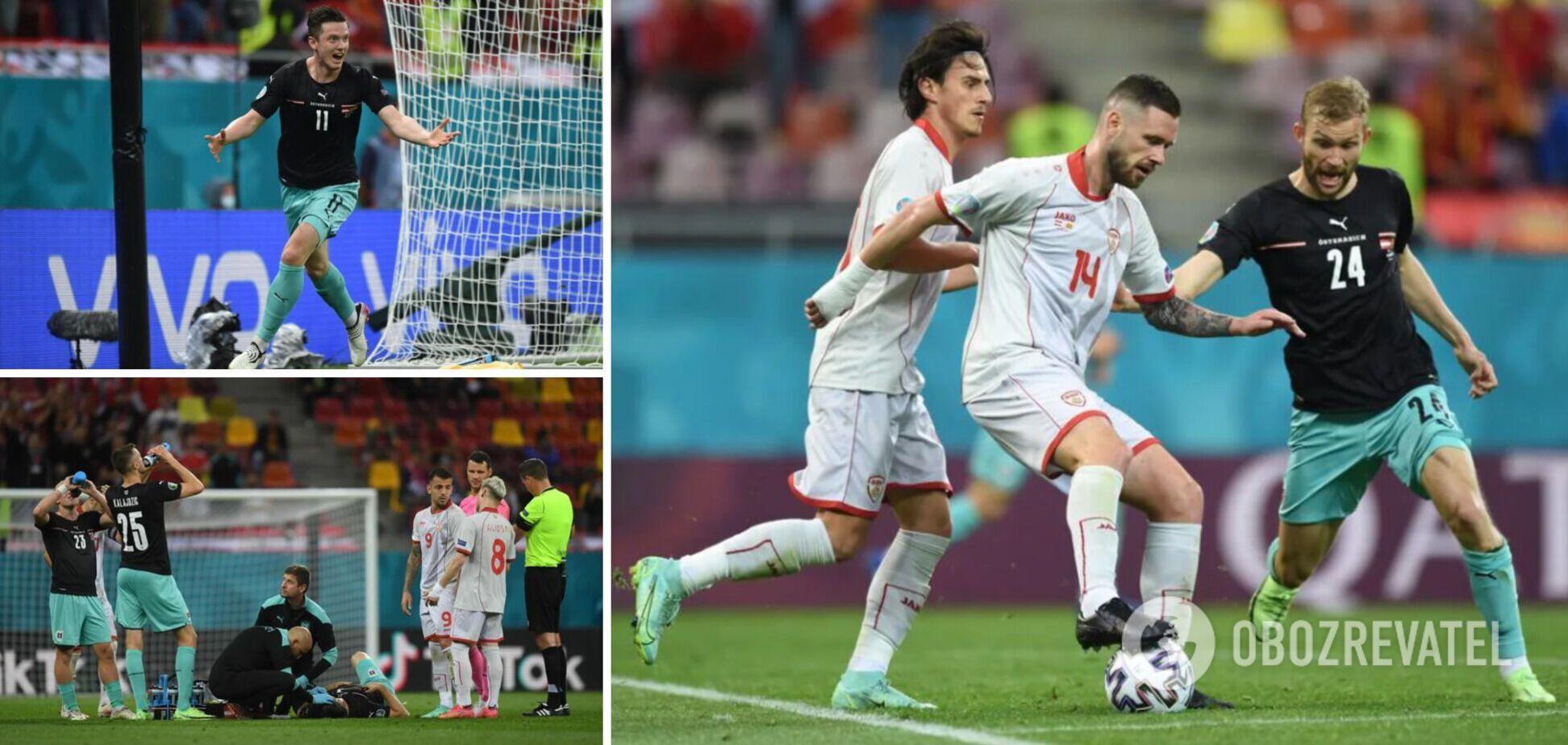 Австрія переграла Північну Македонію в історичному матчі