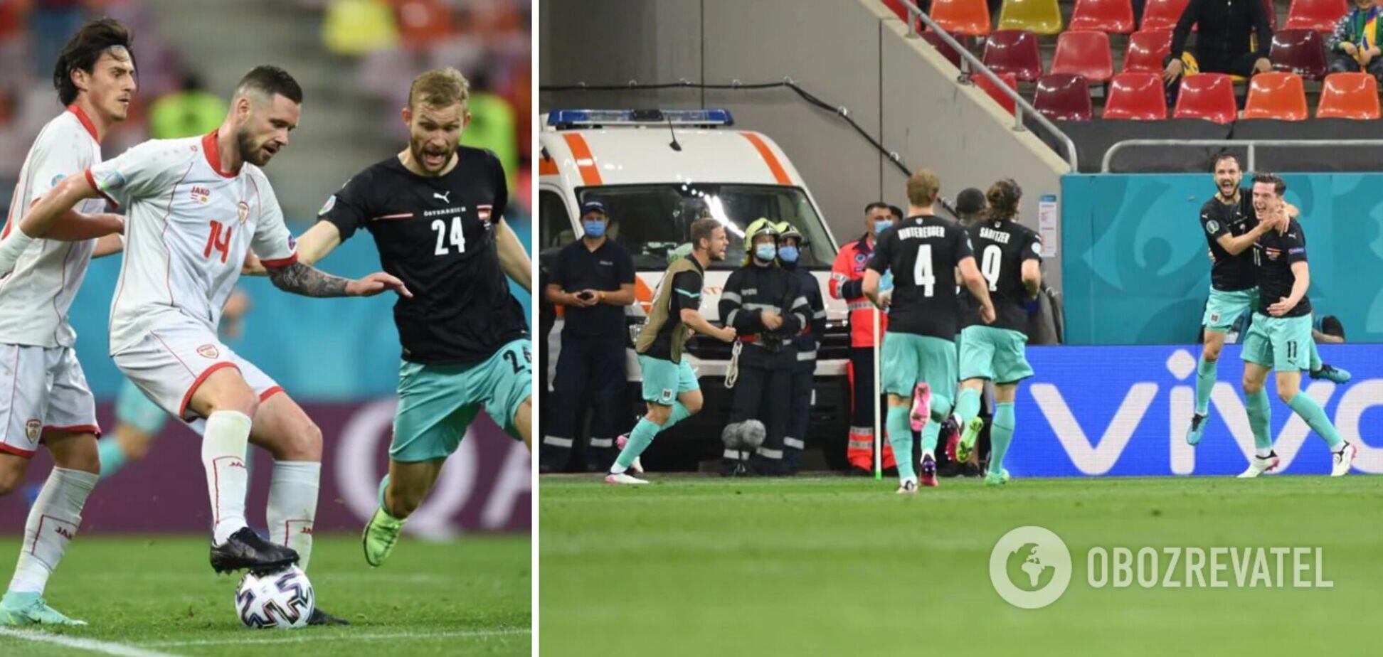 Австрия победила Северную Македонию на Евро-2020