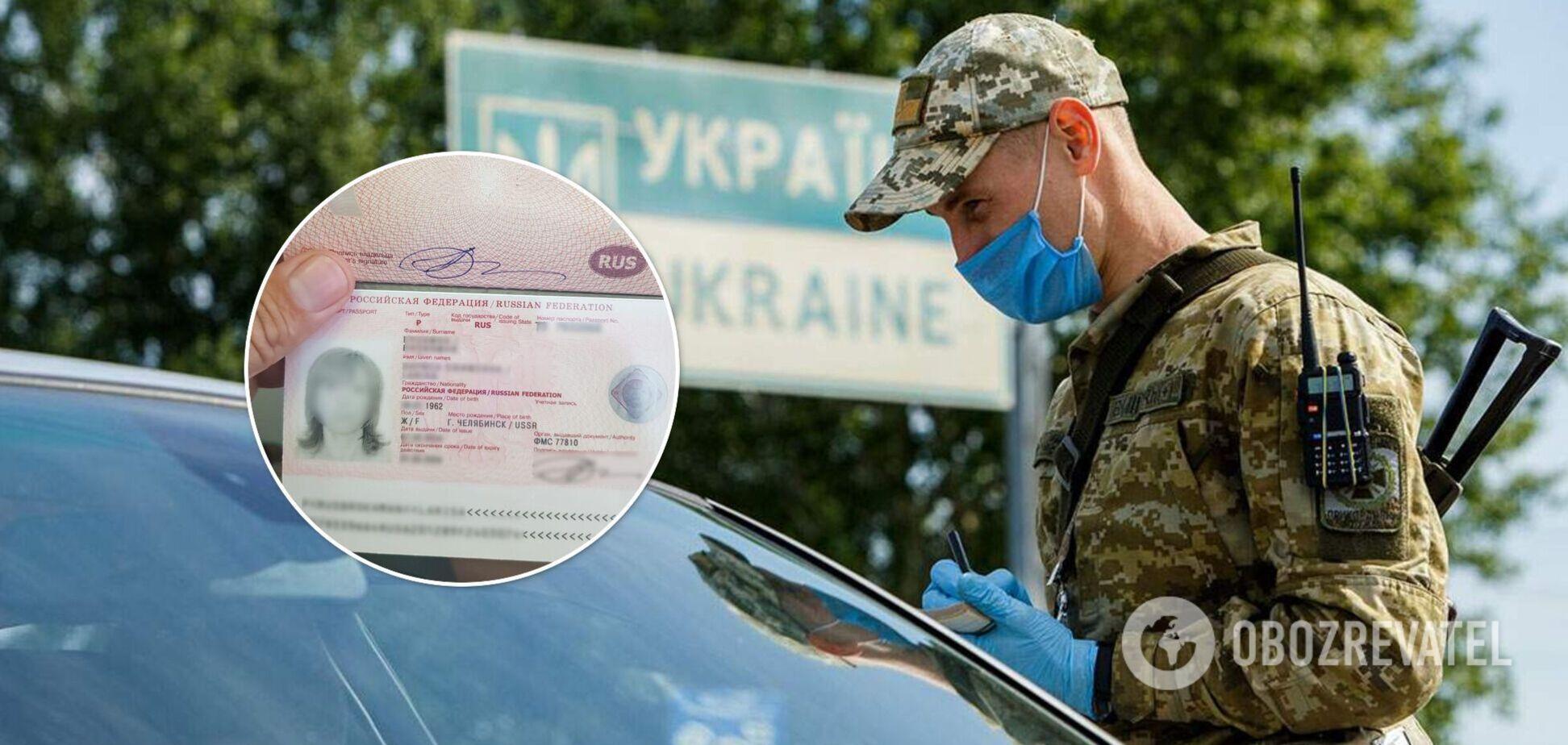 Російській актрисі заборонили в'їзд в Україну. Фото