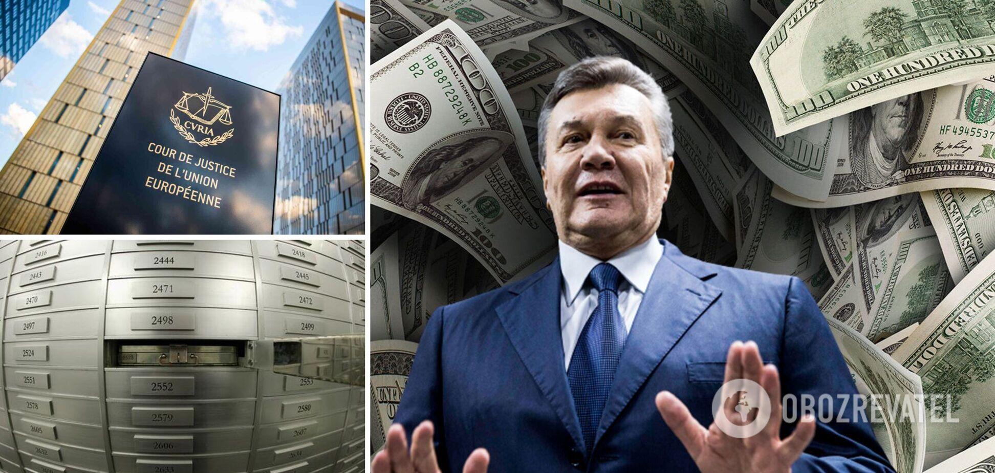 Активы Януковича разблокируют? Что означает снятие санкций ЕС и как реагируют правоохранители