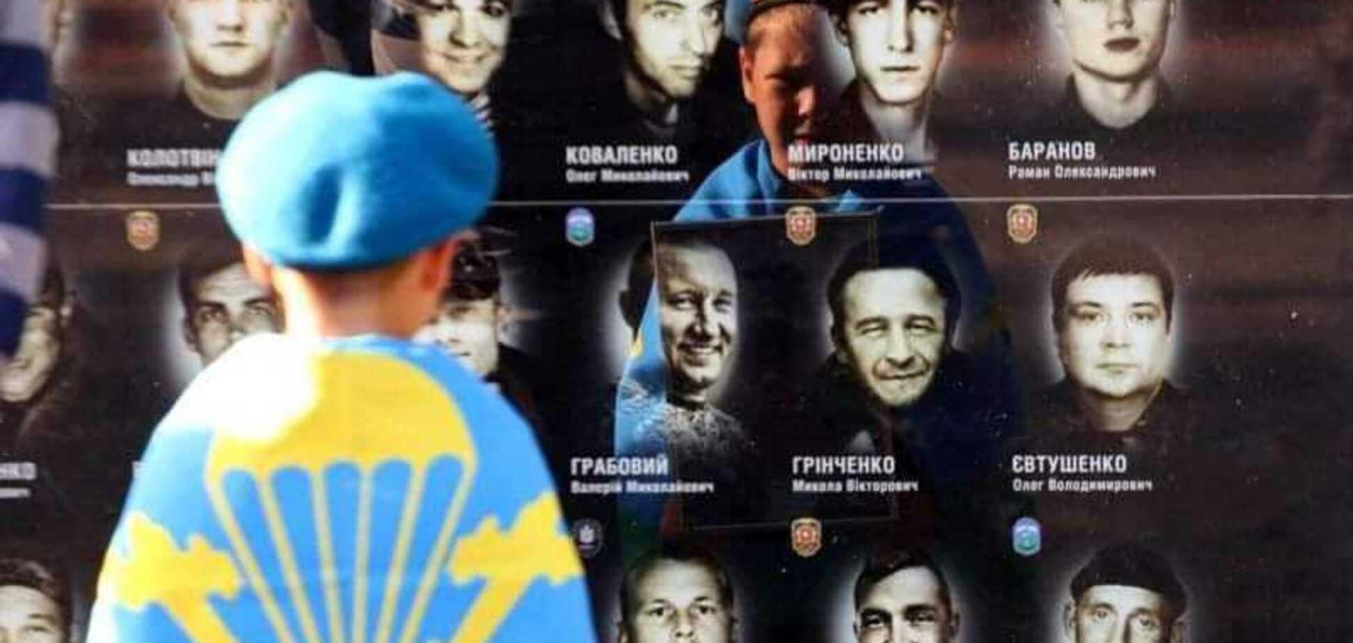 В Украине генералы неподсудны, судить можно только солдат, которые выжили