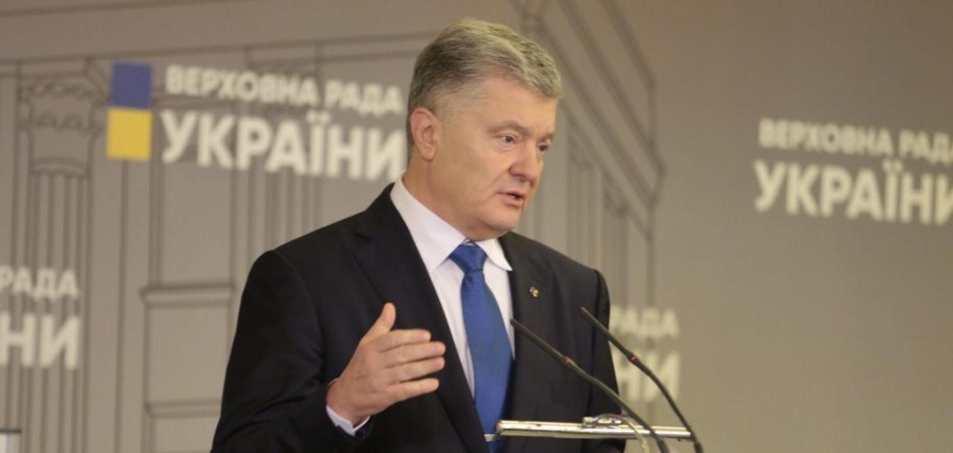 Порошенко: монобільшість цинічно атакує українську мову напередодні річниці Незалежності