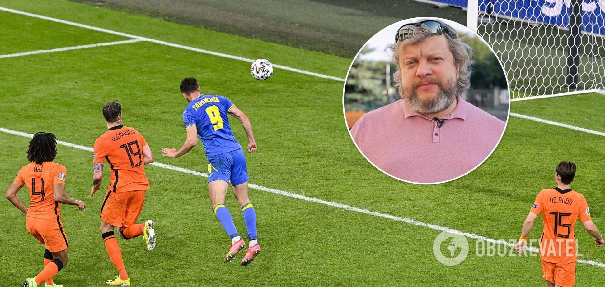 Алексей Андронов отреагировал на гол Яремчука