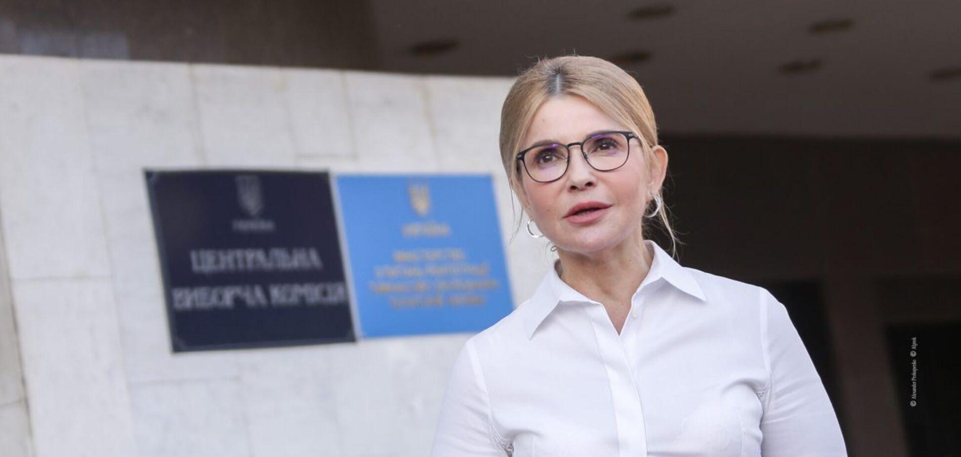 Тимошенко: влада заблокувала референдум, але 'Батьківщина' і далі захищатиме землю від розпродажу