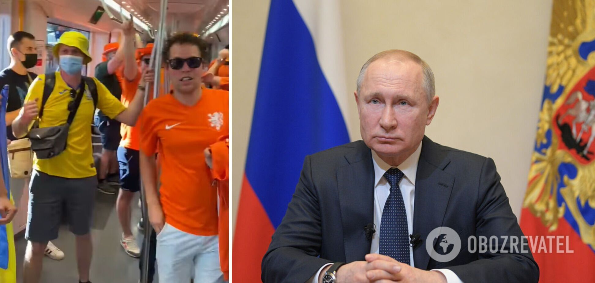 На Евро-2020 спели хит про Путина