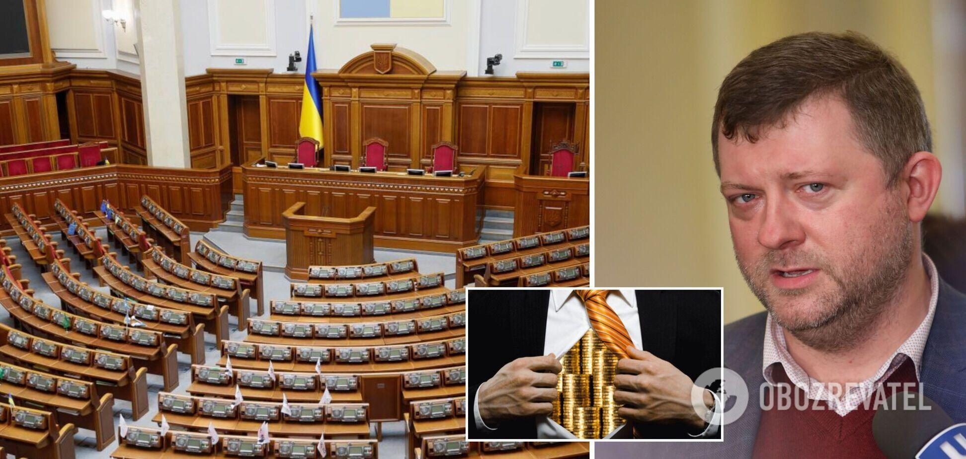 В 'Слуге народа' рассказали, когда Рада может принять закон об олигархах