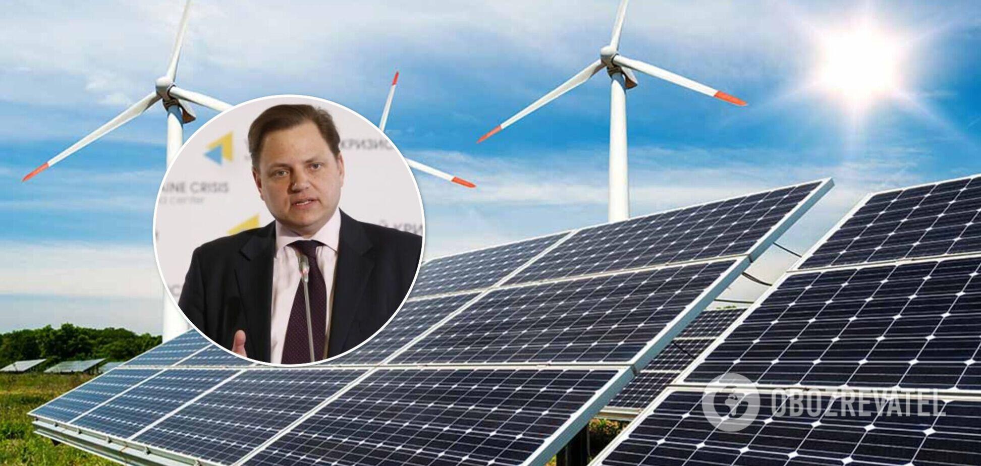 Відмова України від власних гарантій у'зеленій' енергетиці критично шкодить державі – Американська торгова палата