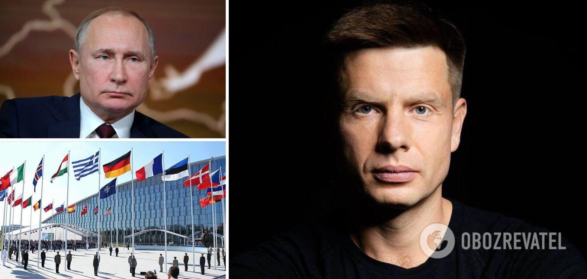 Гончаренко о ПДЧ для Украины: в НАТО решили не злить Путина, но он убийца, а не партнер
