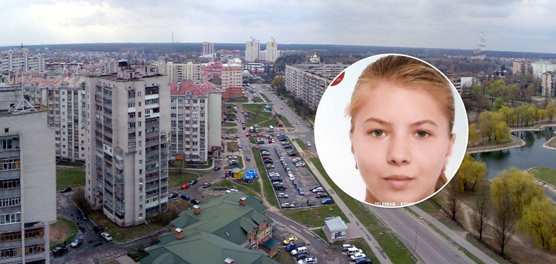 Под Киевом пропала 17-летняя девушка: приметы несовершеннолетней