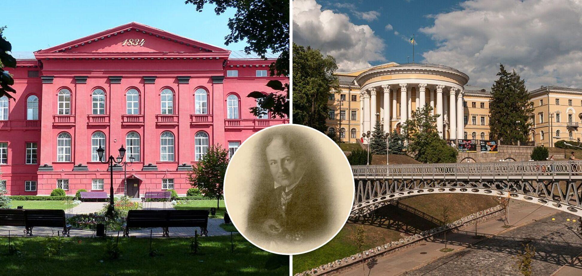 'Дворец-убийца' и красный символ науки: топ зданий Киева архитектора Беретти